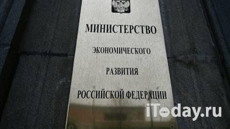 Роспуск и формирование правительства России будет проходить по-новому - Радио Sputnik, 22.09.2020