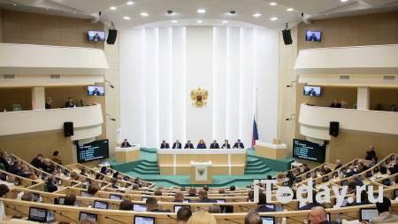 Внесенный в Госдуму проект предусматривает сокращение числа судей КС - 22.09.2020