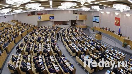Фадеев: президентские законопроекты – итог общенародного голосования - 22.09.2020