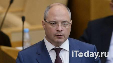 В Новосибирске арестовали второго руководителя общины Виссариона - 23.09.2020