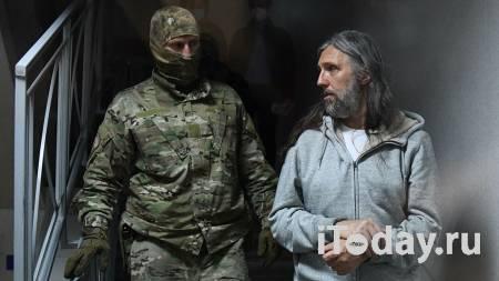 Защита главы красноярской общины Виссариона обжалует его арест - 23.09.2020