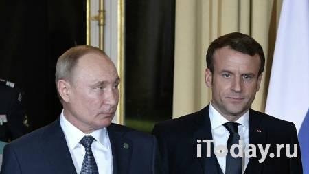 Песков рассказал, что Путин и Макрон часто не соглашаются друг с другом - 23.09.2020