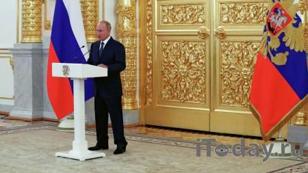 Политологи оценили выступление Путина перед сенаторами - 23.09.2020