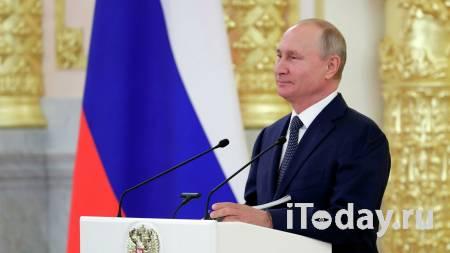 Песков рассказал о формате мероприятий с участием Путина - 23.09.2020