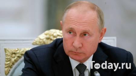 Путин призвал новых губернаторов реализовывать нацпроекты - 24.09.2020