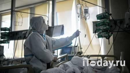 В оперштабе раскрыли болезни умершей от COVID пациентки под Самарой - Радио Sputnik, 24.09.2020