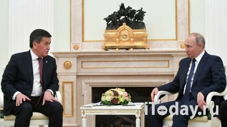 Путин обсудит с президентом Киргизии углубленную интеграцию - Радио Sputnik, 25.09.2020