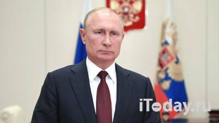 Путин обратится к участникам Форума регионов в Минске - 25.09.2020