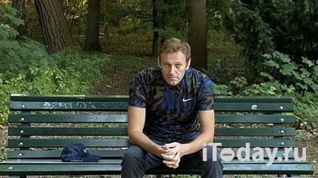 Титов объяснил, что делал в томском отеле в день инцидента с Навальным - 25.09.2020