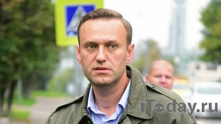 С сотрудника ФБК взыскали более 3,1 миллиона рублей - 25.09.2020