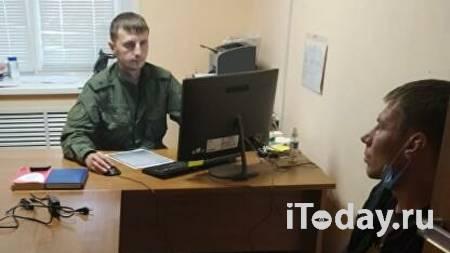Суд арестовал подозреваемого в убийстве девочки в Нижегородской области - 26.09.2020
