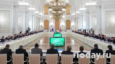 Расширенное заседание президиума Госсовета пройдет в понедельник - 26.09.2020