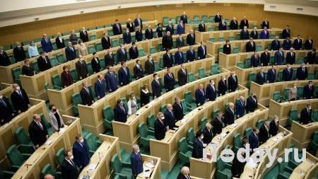 В Совфеде рассказали, как пройдет Форум регионов России и Белоруссии - 26.09.2020