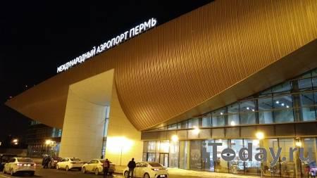В пермском аэропорту задержали рейс из-за птицы в двигателе самолета - 26.09.2020