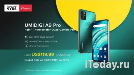 UMIDIGI анонсировала бюджетный смартфон UMIDIGI A9 Pro
