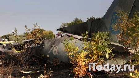 Выживший курсант раскрыл подробности крушения Ан-26 под Харьковом - 26.09.2020