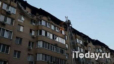 Пламя локализовано: МЧС уточнило данные о пожаре в Подмосковье - Радио Sputnik, 26.09.2020