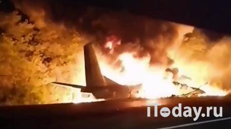 Выживший курсант рассказал, что спасло его при крушении Ан-26 на Украине - 27.09.2020