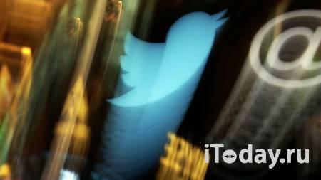 МИД назвал санкции Twitter против Новости актом цензуры - 28.09.2020