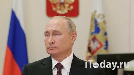 Путин заявил о важности роли Госсовета в системе власти - 28.09.2020