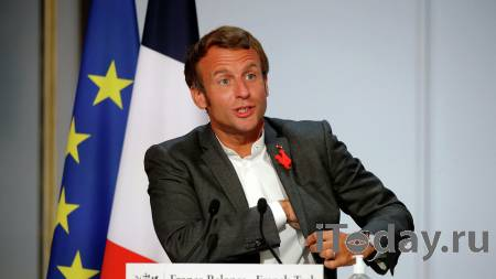 Во Франции назвали условие визита Макрона в Россию - 28.09.2020