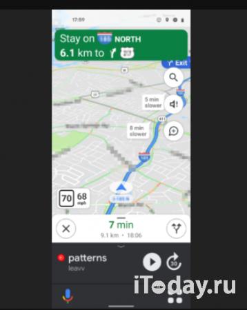 В Google Maps появился новый автомобильный режим