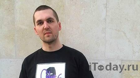 Суд продлил арест обвиняемой в убийстве рэпера Картрайта - 29.09.2020