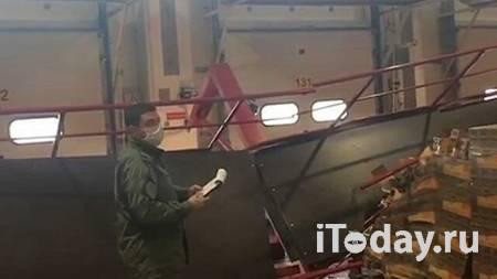 На трассе М-5 в Свердловской области рухнул надземный переход - 29.09.2020