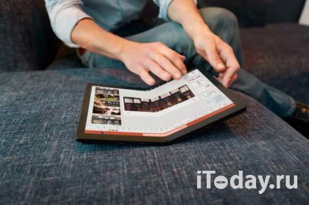 Lenovo анонсировала ThinkPad X1 Fold