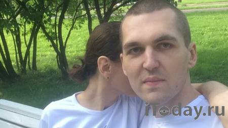 Семья расчлененного рэпера Картрайта прибыла в РФ для дачи показаний - Радио Sputnik, 29.09.2020