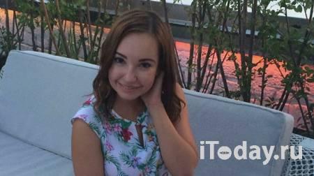 Источник: в крови погибшей дочери Конкина нашли алкоголь и снотворное - 29.09.2020