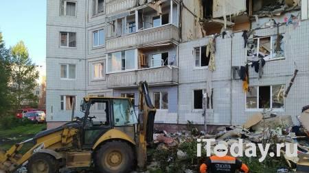 Пострадавшие от взрыва газа ярославцы получат деньги на новые квартиры - Недвижимость 30.09.2020