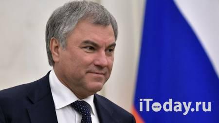 Союзные депутаты разработают план модельного законотворчества - 30.09.2020