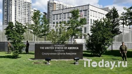 Жестоко избитая сотрудница посольства США в Киеве скончалась в больнице - Радио Sputnik, 30.09.2020
