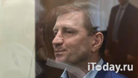 Суд оставил под арестом 400 тысяч долларов, изъятые по делу Фургала - 30.09.2020