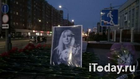 В СК опровергли связь гибели журналистки Славиной с обысками - Радио Sputnik, 02.10.2020