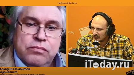 В Госдуме готовы подключиться к делу о гибели нижегородской журналистки - Радио Sputnik, 03.10.2020