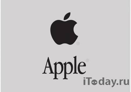 Утечка раскрыла характеристики будущих смартфонов iPhone 13 и iPhone SE 3