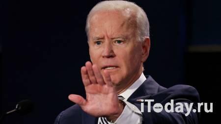 СМИ узнали, как демократы в США могут прийти к власти еще до выборов - Радио Sputnik, 04.10.2020