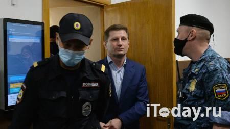 СМИ сообщили о задержании сына Фургала - 05.10.2020
