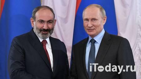 Пашинян позвонил Путину - 05.10.2020