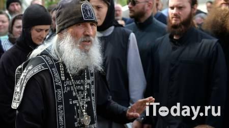 СК возбудил дело по факту истязания детей в обители лжеигумена Сергия - Радио Sputnik, 06.10.2020