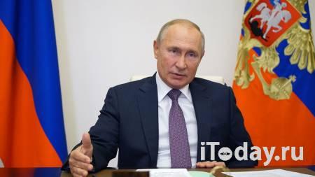 """""""Это было неожиданно"""". Путин вспомнил """"фантастический"""" эпизод из 90-х - Радио Sputnik, 06.10.2020"""