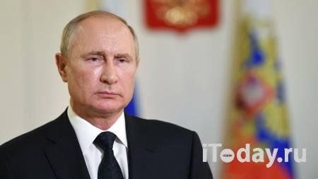 Путин прокомментировал выход США из Договора по открытому небу - 07.10.2020