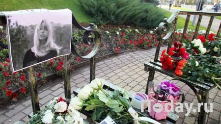 Вещи журналистки Славиной возвратили ее супругу - Радио Sputnik, 08.10.2020
