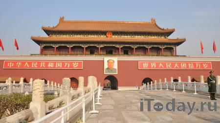 Ценнейшие рукописи Мао Цзэдуна не горят. Житель Гонконга их порвал - Радио Sputnik, 09.10.2020