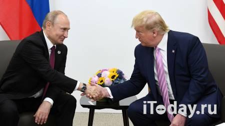 С надеждой на взаимность. Трамп рассказал о симпатии к Путину - Радио Sputnik, 09.10.2020