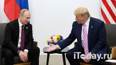 Путин ответил на вопрос о друзьях в большой политике - 10.10.2020