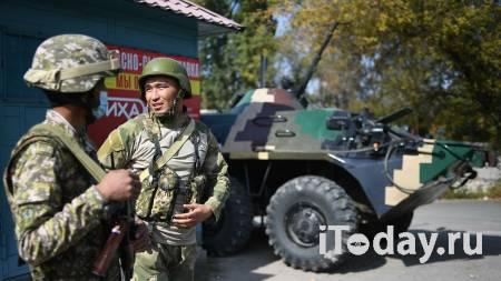 В Киргизии задержали бывшего замглавы МВД - 10.10.2020