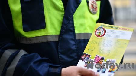 В Кабардино-Балкарии инспектор ДПС насмерть сбил женщину - 10.10.2020